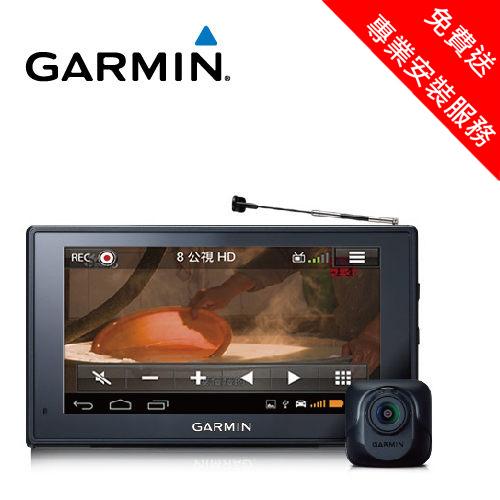 行車紀錄器 開箱【GARMIN】nuvi 4695R 6吋導航機+行車記錄器(免費送專業藏線)