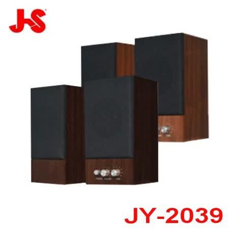 淇譽 JY2039 木匠之音全木質多媒體喇叭