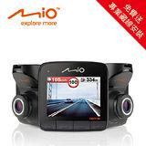 【MIO】MiVue 538 (免費送專業安裝)Full HD 行車記錄器+測速照相提醒+移動偵測