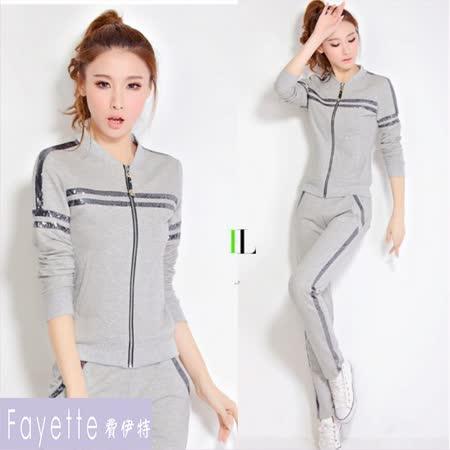 【Fayette 費伊特】薄料運動套裝低調小華麗-灰色