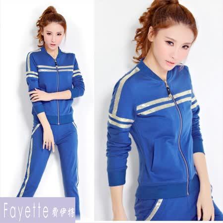 【Fayette 費伊特】薄料運動套裝低調小華麗-寶藍色