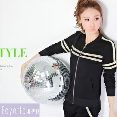 【Fayette 費伊特】薄料運動套裝低調小華麗-黑色