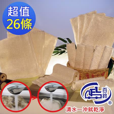 【好物分享】gohappy線上購物【百鈴】佛竹竹纖油汙擦巾(26條)有效嗎網 路 量販
