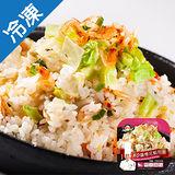 金品XO醬櫻花蝦炒飯 280G/盒
