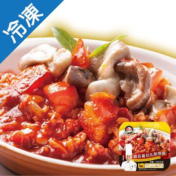 金品蘑菇蕃茄乳酪燉飯 300G/盒