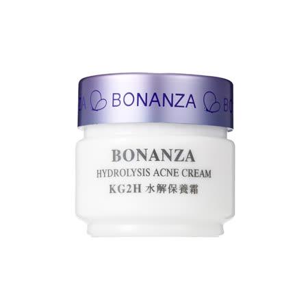 寶藝Bonanza 水解保養霜 20g