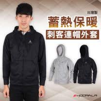 (男) HODARLA 刺客連帽刷毛外套-蓄熱保暖 防風 休閒外套 台灣製 黑