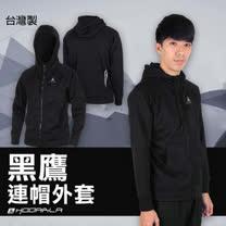 (男) HODARLA 鷹連帽外套-蓄熱保暖 防風 休閒外套 台灣製 黑