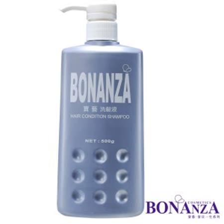 寶藝Bonanza 洗髮液 500g