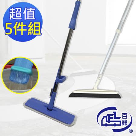 【百鈴】髒會滅免沾手平板拖把+奇麗掃(5件組)