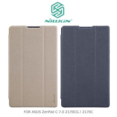 NILLKIN ASUS ZenPad C 7.0 Z170CG / Z170C 星韵皮套