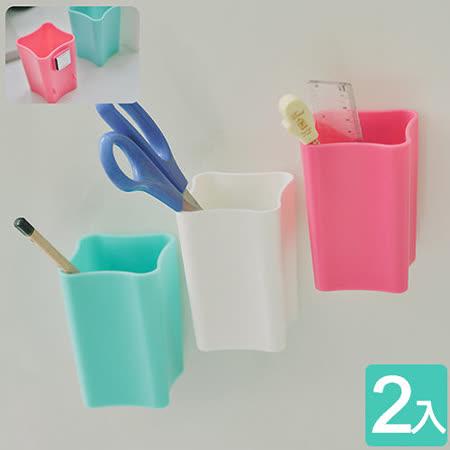 《Peachy life》方型磁鐵曲線收納盒/筆筒/筷架-2入組(3色可選)