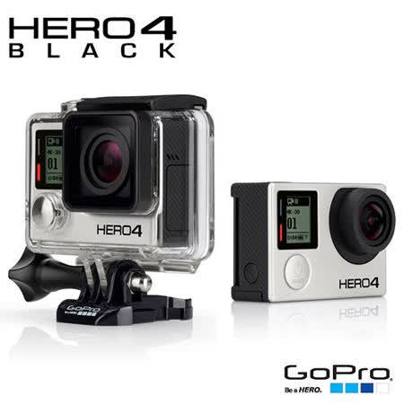 GoPro HERO 4 Black Edition 頂級旗艦 黑色版(公司貨)-送原廠電池+32G卡