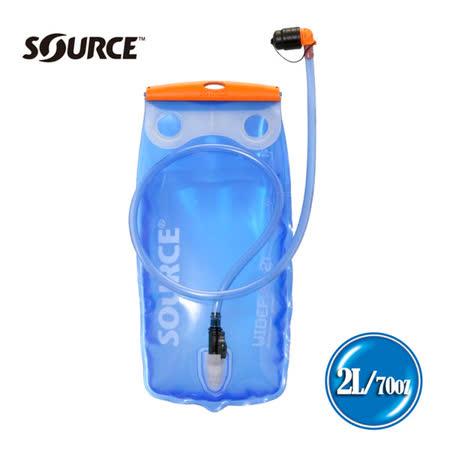 Source 抗菌水袋Widepac2060220202 (2L) /城市綠洲(單車.登山.慢跑.健行用)以色列原裝進口