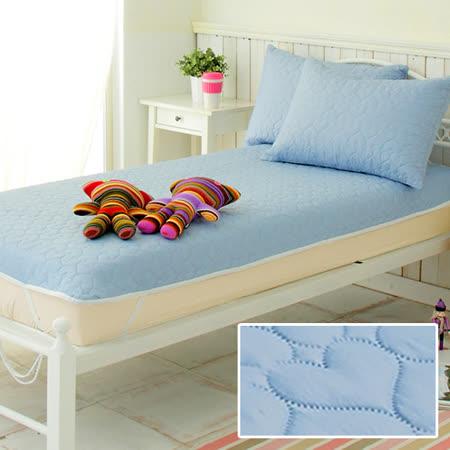 J-bedtime【幸福童話-仙蒂藍】加大愛心壓紋平單式防汙保潔墊