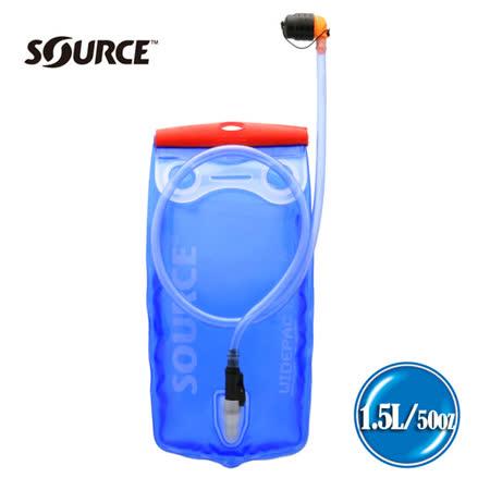 Source 抗菌水袋Widepac2060220215 (1.5L) /城市綠洲(單車.登山.慢跑.健行用)以色列原裝進口
