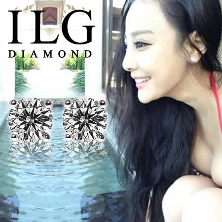 【ILG鑽】頂級八心八箭擬真鑽石耳環-單顆鑽石1.25克拉款 OL熱愛
