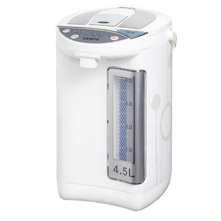 【網購】gohappy快樂購『SAMPO』☆聲寶 4.5L定溫熱水瓶 KP-LA40W2哪裡買百貨 公司