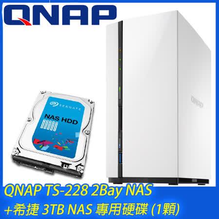 QNAP 威聯通 TS-228 NAS+希捷 3TB NAS專用碟