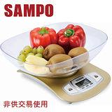 兌【聲寶SAMPO】電子式食物料理秤(BF-L1405CL)-附秤盆