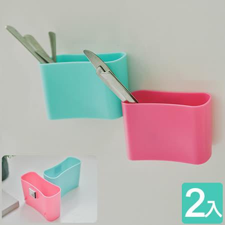 《Peachy life》長型磁鐵曲線收納盒/筆筒/筷架-2入組(2色可選)