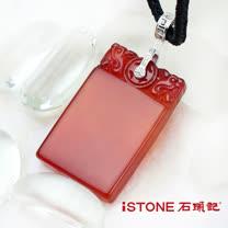 石頭記紅瑪瑙項鍊-平安玉佩