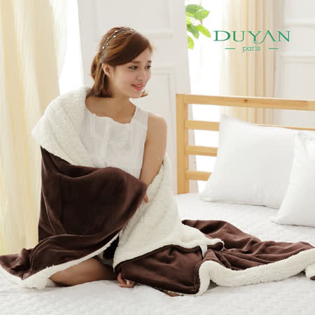DUYAN《風情咖》法蘭絨/羊羔絨雙面保暖毯