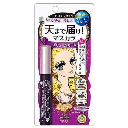 【2款選】KISS ME 奇士美 新翹力防水睫毛膏(6g)