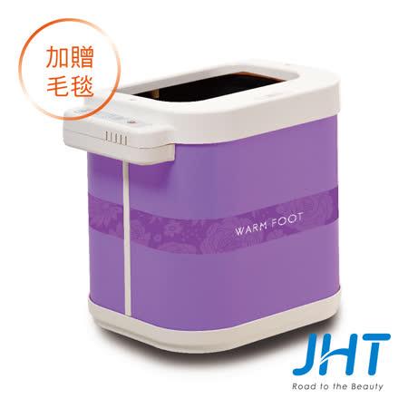 JHT 紅外線暖足循環機(台灣製)