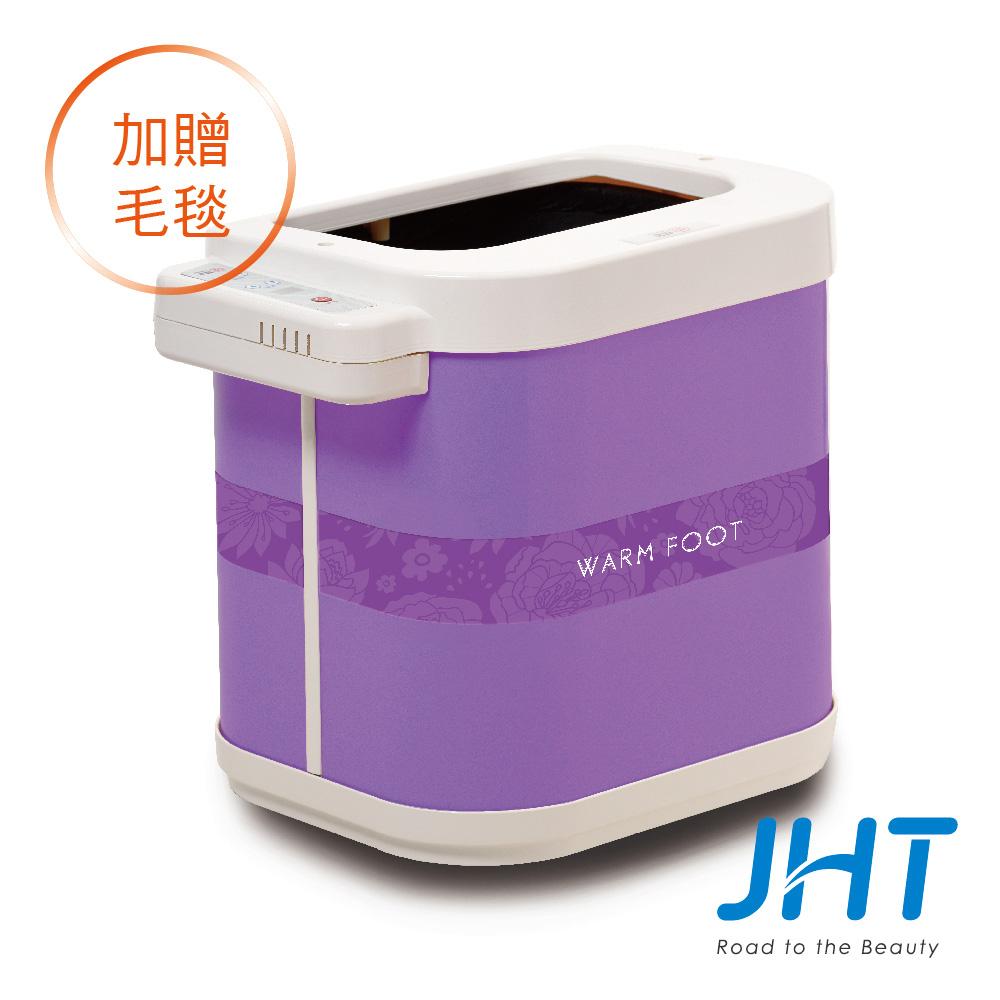 JHT 紅外線暖足循環機(台天母 高島屋灣製)