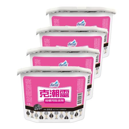 【克潮靈】櫥櫃專用除濕劑400ml-活性炭(4入/組)_DD5072HCF