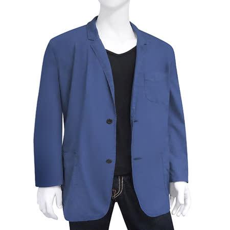 【網購】gohappy線上購物BURBERRY 單排釦紳士長版外套(XXL號)-藍色評價怎樣基隆 愛 買 電話