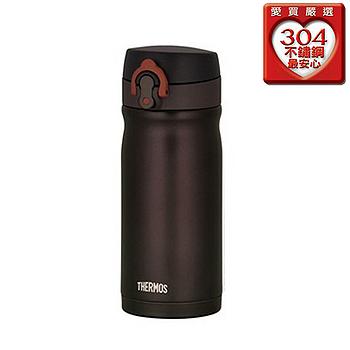 ★1+1超值組★THERMOS膳魔師 不鏽鋼真空保溫瓶-白JMY-352MR-VAN+咖啡JMY-351-DBW(350ml)