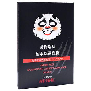 森田藥妝動物造型保濕補水面膜貓熊3片