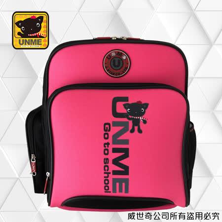 【UNME】三層收納高機能護脊書包(粉色3077)