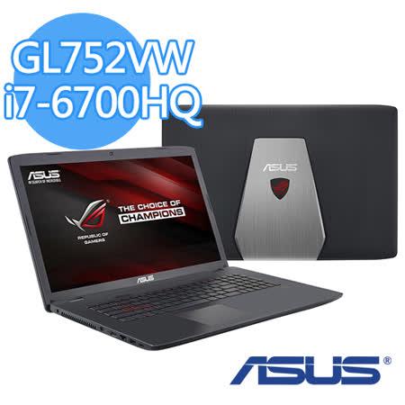 ASUS 華碩 GL752VW 17.3吋FHD i7-6700HQ 1TB硬碟+128SSD 8G記憶體 GTX960 2G獨顯 大世界超強效能電競機-【送8G記憶體(需自行安裝)】