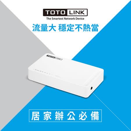 TOTOLINK S808G Giga八埠極速乙太交換器
