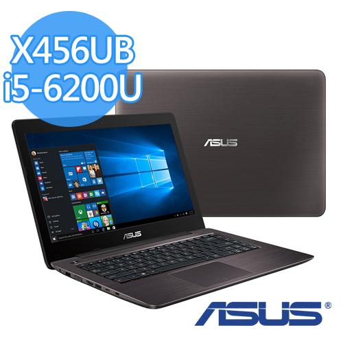 ASUS 華碩 X456UB 14吋 i5-6200U 1TB W10新機 NV940 2G獨顯 強勁效能美型筆電(亮面棕)