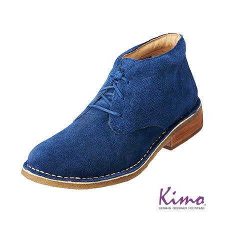 【Kimo德國品牌手工氣墊鞋】復古反毛皮短靴‧牛皮‧短靴‧手縫(時尚籃K15WF082036)