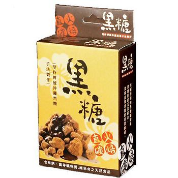 養生小舖 台灣製作?傳統風味~養生黑糖 (60g)
