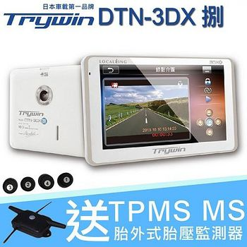Trywin DTN-3DX 捌 五吋衛星導航行車紀錄器 + TPMS MS 胎壓監測器 (贈16G記憶卡)