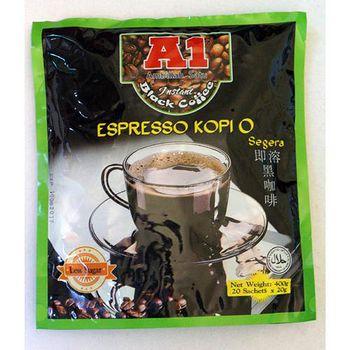 馬來西亞A1 即溶黑咖啡ESPRESSO(含糖) (20g*20包)