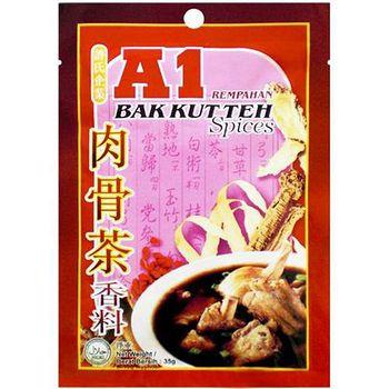 馬來西亞A1 肉骨茶湯料包 (35g/2小包)