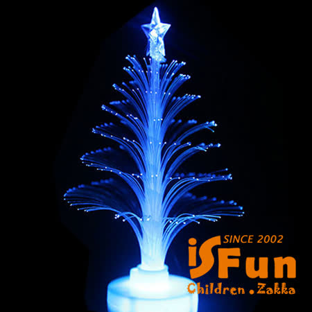 【iSFun】白色聖誕樹*光纖七彩夜燈/3入