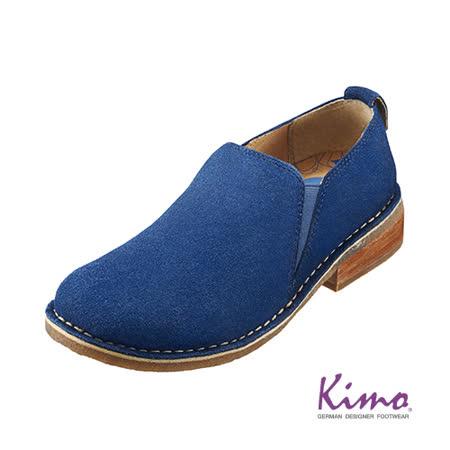 【Kimo德國品牌手工氣墊鞋】真皮質感反毛踝靴‧牛皮‧膠底‧踝靴(時尚籃K15WF082016)