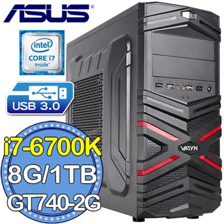 華碩Z170平台【魔導封印】Intel第六代i7四核 GT740-2G獨顯 1TB燒錄電腦