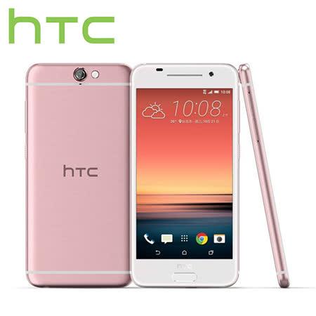 HTC One A9 八核心5吋4G LTE智慧機(3G/32G版)送保護貼+水晶背蓋-限量動漫耳機塞公仔