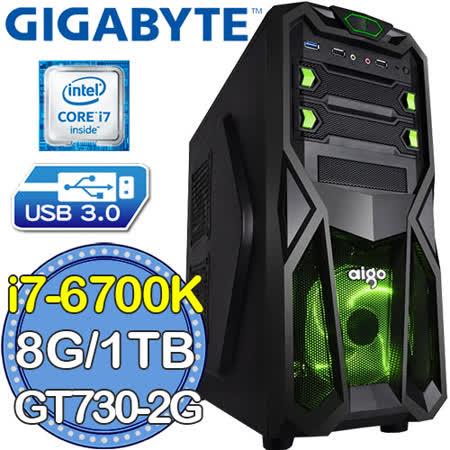 技嘉Z170平台【戰域刺客】Intel第六代i7四核 GT730-2G獨顯 1TB燒錄電腦
