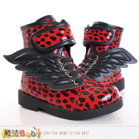 魔法Baby~ 兒童靴子 亮皮厚底高筒馬靴 sh9364