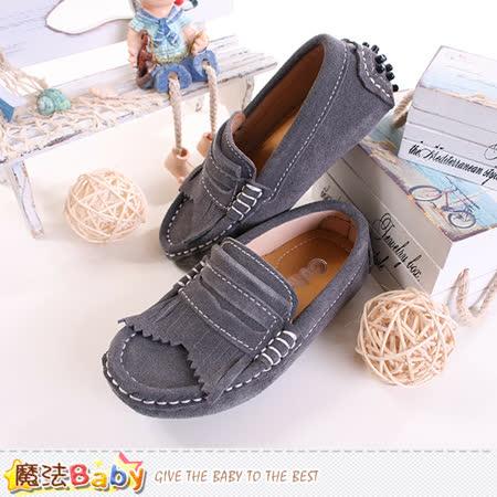 魔法Baby~ 童鞋 全雙真皮專櫃款豆豆帆船鞋 sh9388